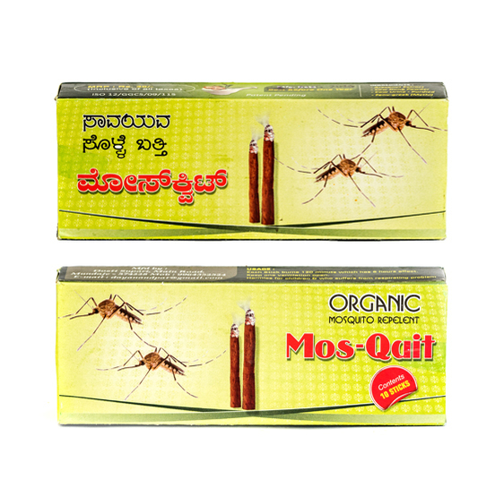ORGANIC MOSQUITO COIL