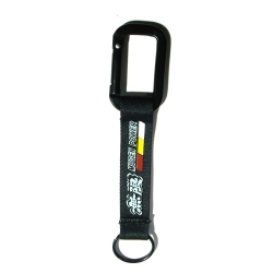 Buy Carabineer Fabric Keychain  Mugen Power Online